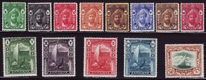 ZANZIBAR, SET OF 13, SG310 - 322, MOUNTED MINT, 1936