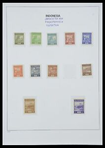 Lot 33988 Stamp collection Vienna printings Indonesia.