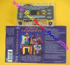 MC JONATHAN SHALIT The glory of gershwin 1994 netherlands no cd lp vhs dvd