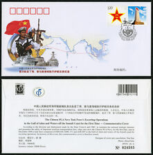 CHINA 2008 PFTN.JS-4 PLA Navy Force's Escorting Operations in Somali CC/FDC