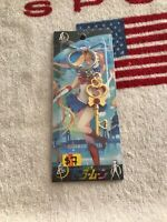 Sailor Moon Chibiusa's Time Key New Original Retail Package Charm 90-2000s Chain