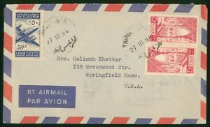 Mayfairstamps Lebanon 1954 to Springfield MA Inerior of Building Cover wwp_50943