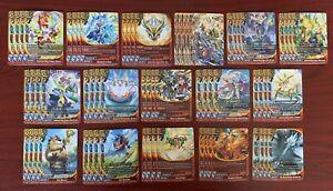 FUTURE CARD BUDDYFIGHT S-BT04 DRAGOD DEITY DRAGON TRIBE PLAYSET (4x EA R, U & C)