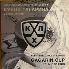 RUSSIA RUSSLAND 2016 SP 2294 Gagarin Eiskockey Pokal Ice Hockey Cup Sport MNH