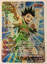 Hunter X Hunter Miracle Battle Carddass J-Heroes Kami Omega Rare AS01-Ω 4