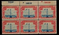 C11 U.S. Airmail Plate Block 6 Mint, o.g.,Never Hinged