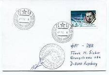1978 URSS CCCP Exploration Mission Base Ship Polar Antarctic Cover / Card SIGNED