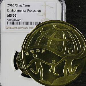 2010 China 1Yuan Environmental Protection NGC MS 66