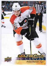 17/18 UD SERIES 1 HOCKEY YOUNG GUNS RC CANVAS CARDS (C91-C120) U-Pick From List