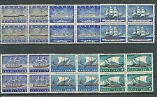 Greece 1958 Vlastos No. 740 - 745 Block of 4 MNH **.