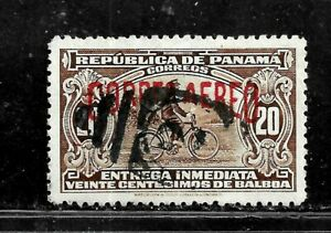 HICK GIRL- USED PANAMA STAMP   SC#C17   1934  SPECIAL DELIVERY       E1495