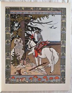 [I. BILIBINE] - Contes russes (1976 - 6 fascicules - Illustrations en couleurs)