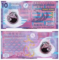Hong Kong 10 Dollars 2012 Polymer P-401c Banknotes UNC