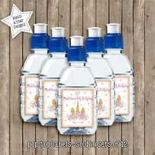 UNICORN HORN FLORAL BIRTHDAY PARTY PERSONALISED GLOSS POP TOP DRINK LABELS X 12