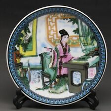Blue and white Porcelain painted Classical beauty Xc Plate w Qianlong Mark