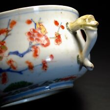 Ming/Qing Chinese Antique Porcelain Censer Incense Burner Mask Handle, Gold Gilt