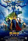 "New Giclée Art Print 2017 Promo Poster For ""Thor: Ragnarok"" Chinese Language"