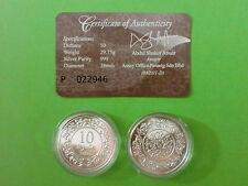 Silver .999 pure 10 dirham (Public Gold)