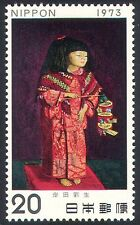 Japan 1973 Doll/Puppet/Art/Stamp Week 1v (n23914)