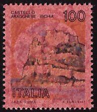 REPUBBLICA 1980 100 Lire CASTELLI n. 1128Am VARIETA' CERT. CARRARO