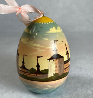 Vintage Russian Russia Signed Hand Painted Wood Egg Ornament Sunset Sunrise