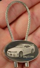 Nissan Schlüsselanhänger verschied. Modelle Gravur Skyline Juke Navara ZX usw.