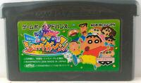 Crayon Shin-Chan: Densetsu o Yobu-GBA Game Boy Advance-AGB-BC2J-JPN-Japan Import