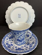 Vtg 20th C. Chinese Blue White Phoenix Scalloped Cup & Saucer Plates Set Marked