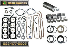 Ford 1970-1974 Fits  351C 5.8L Cleveland - REBUILD REMAIN KIT