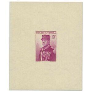 MONACO BLOC N°1, 15E ANNIVERSAIRE PRINCE LOUIS II, TIMBRE NEUF-1938