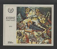 Cyprus - 1972, Christmas sheet - Imperf - MNH - SG MS400