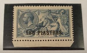 British Levant 180 Piastres on 10/ MNH - King George V !!