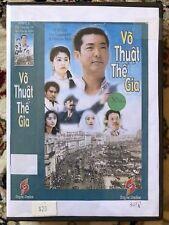 VO THUAT THE GIA - PHIM BO TRUNG QUOC - 8 DVD - USLT