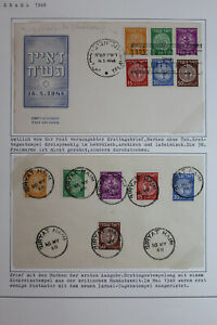 Israel, 1948,  Doar Ivri 1-6, 2 FDC, First Day Covers  #p58