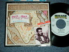 "NILE RODGERS Japan 1983 PROMO NM 7""45 YUM-YUM"