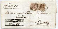 ANTICHI STATI 1858 LOMBARDO VENETO 30 CENT  VALORI ADRIA 2/8 B/8166