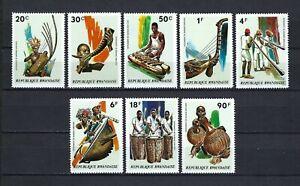 Rwanda 1973 Sc#515-22  Musical Instruments-Central & West Africa  MNH Set $5.00