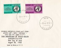 Ethiopia: 1968 20th Anniversary of the WHO, Assab, FDC