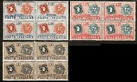 Italy LOT Sc 525 543 548 577 581 585 to 4,586x2 MINT NH VF See DESCRIPTION SCAN