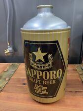 Vintage Sapporo Draft Aluminum Handled Keg Barrel Beer Can 2L Empty