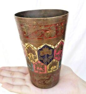 Vintage Old Antique Brass Fine Floral Design Engraved Enamel Work Milk Glass