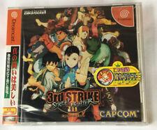 Sega Dreamcast Street Fighter lll 3rd Strike Brand New Factory Sealed Japan