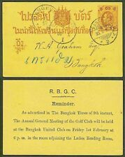 Thailand 1901 1a card/Royal Bangkok Golf Club