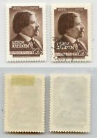 Russia USSR 1959 SC 2164 Z 2192 MNH and used . rtb4015