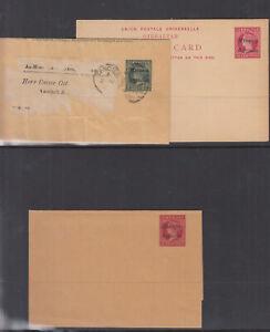 MOROCCO AGENCIES QV Postal Stationery useful overprinted range of - 11472
