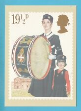 PHQ 58 B  -  POST OFFICE POSTCARD  -  YOUTH  -  THE  GIRLS'  BRIGADE  -  1982