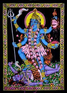 Goddess Durga Kaali Poster Tapestry Wall Hanging Hindu Lord Dorm Decor Religious