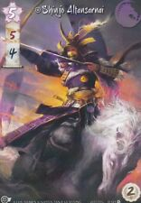 Legend Of The Five Rings L5R - Alt Art - Shinjo Altansarnai