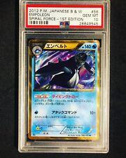 PSA 10 GEM MINT Japanese 1st Ed Empoleon Secret Rare 056/051 BW Pokemon Card