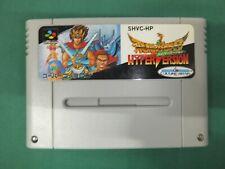 SNES -- HIRYU NO KEN S HYPER VERSION -- Super famicom. Japan game. 13079